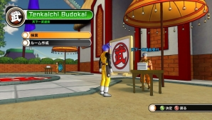 draon_ball_xenoverse_12
