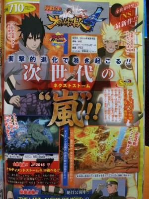 naruto_shippuden_ultimate_ninja_storm_4_scan_01
