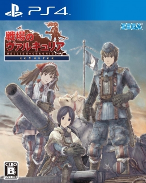 valkyria_chronicles_remaster_01