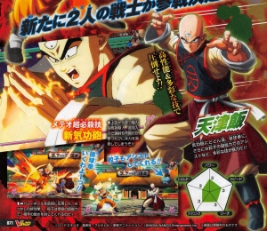 dragon_ball_fighterz_03